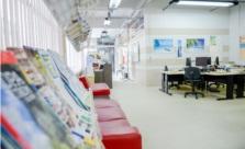 Laboratório de Turismo fica no prédio Amarelo