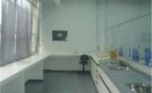 Laboratório de Citopatologia