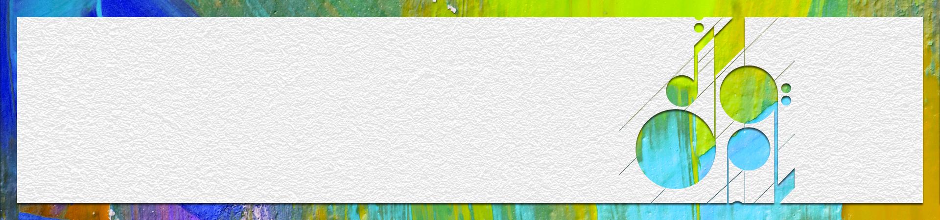 Banner de topo interno - Concerto de Primavera