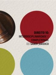 Direito 10: interdisciplinaridade e complexidade do saber jurídico - Imagem de Referência