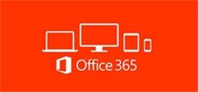 Banner de apoio - Pacote Office 365