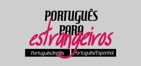 Banner central - Português para Estrangeiros