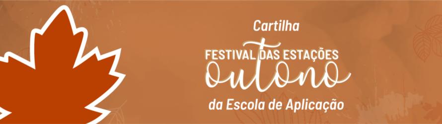 Banner e-book Festival de Outono