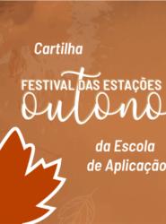 Imagem Referência - Festival de Outono