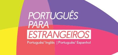 Banner central - Centro de Idiomas Português para Estrangeiros